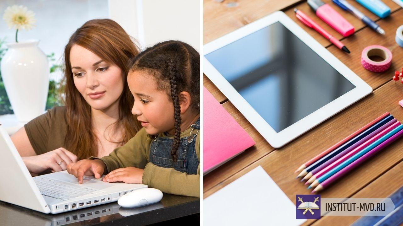 Дистанционное обучение в школах в 2020 году — последние новости