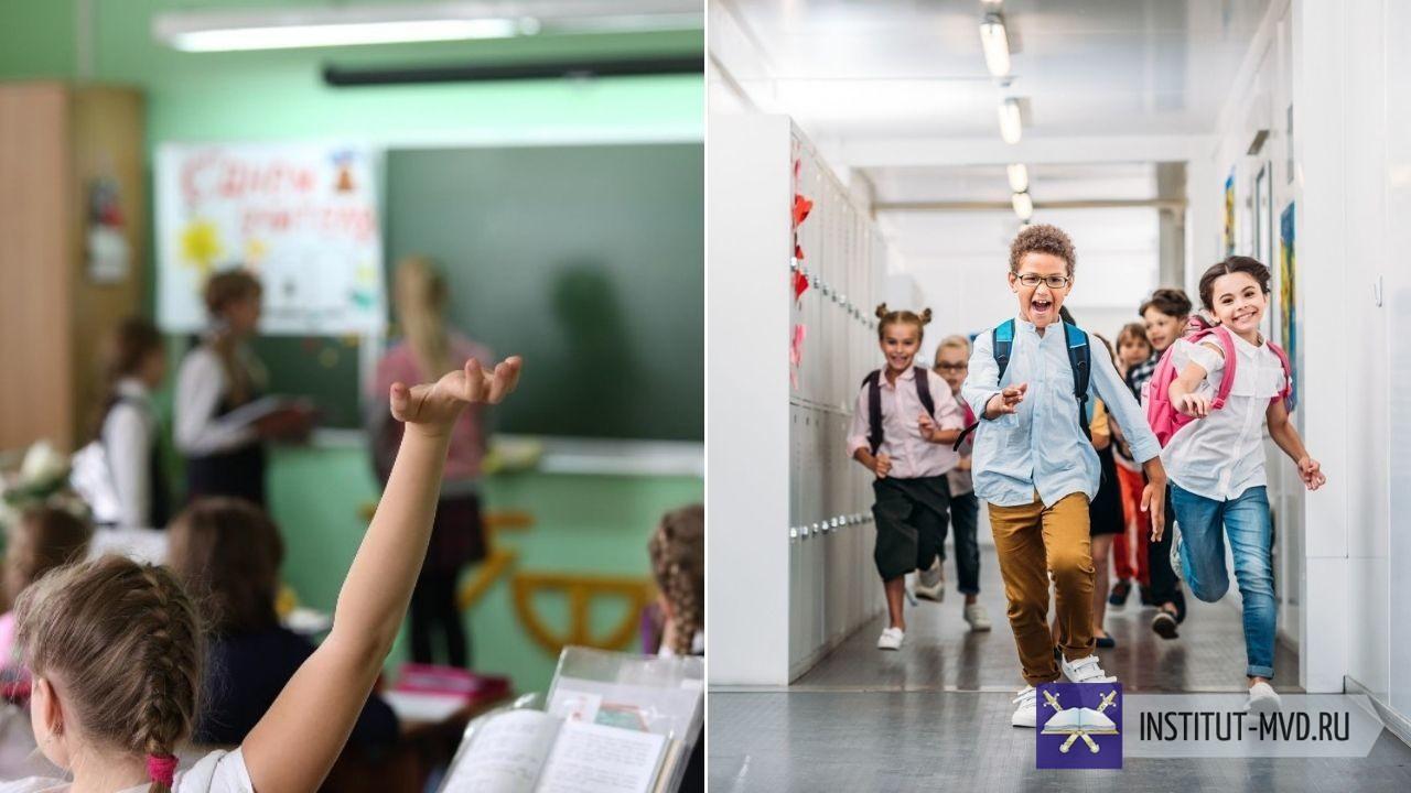 С какого числа начинаются зимние каникулы в 2020-2021 году в школе