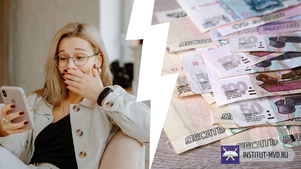Третье путинское пособие по 10000 рублей в феврале 2021 — какого числа поступит выплата
