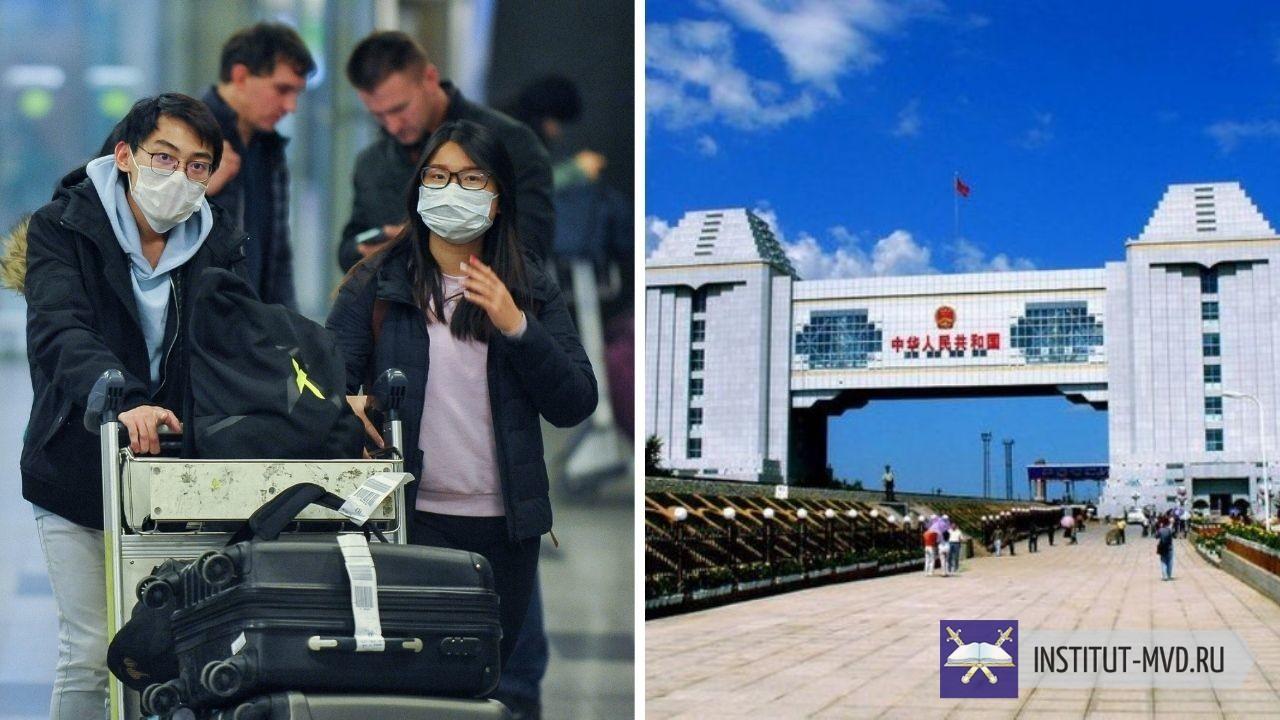 Авиасообщения России с Китаем прекращены до середины марта 2021 года