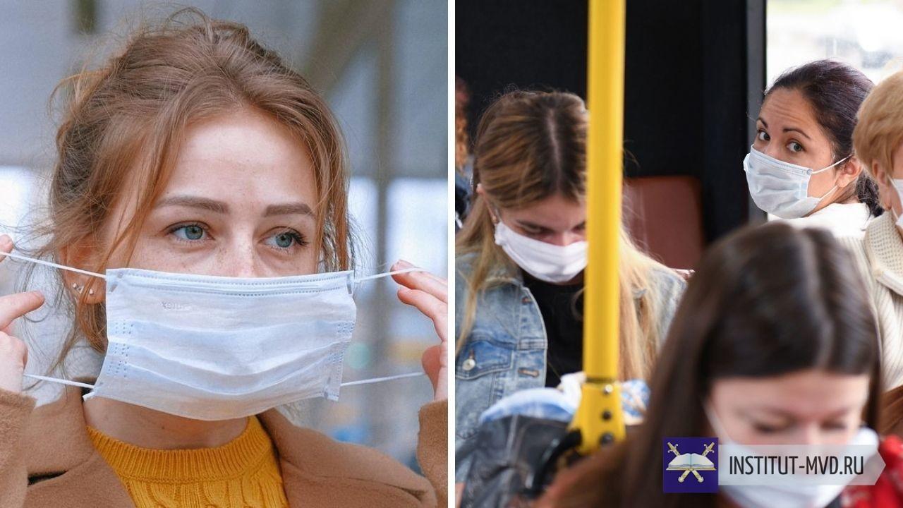 Россияне смогут снять маски лишь в конце 2021 года