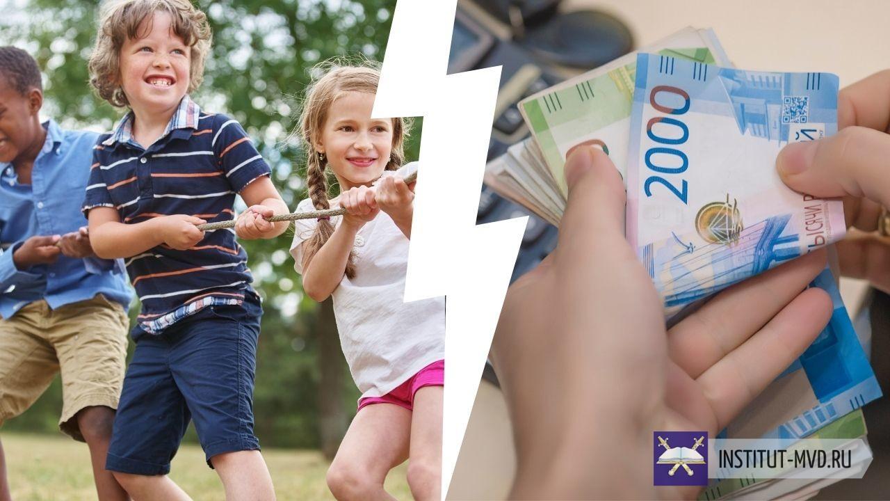Новые детские выплаты в 2021 году от государства, о которых мало, кто знает