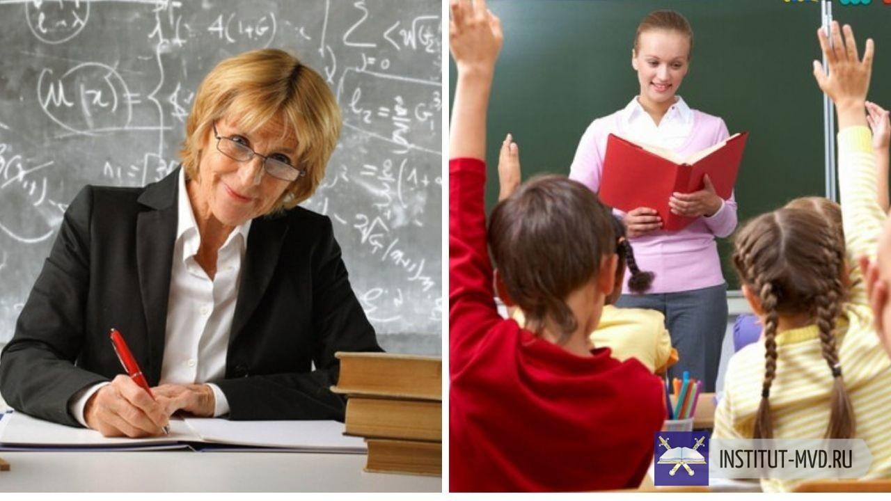 Зарплаты учителям