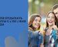 Майские праздники в 2021 году для студентов