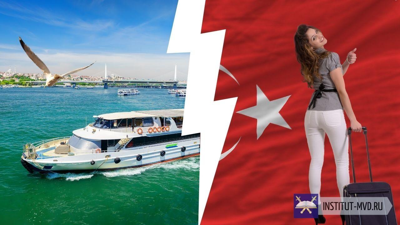 Можно ли лететь в Турцию сейчас, в апреле 2021 года — свежие новости о возможном закрытии страны