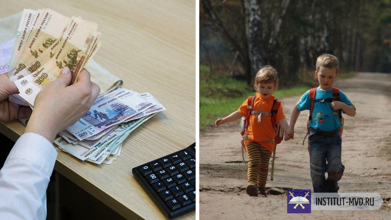 Новая финансовая помощь для детей от 3 до 7 полагается россиянам с низким заработком, то есть малообеспеченным