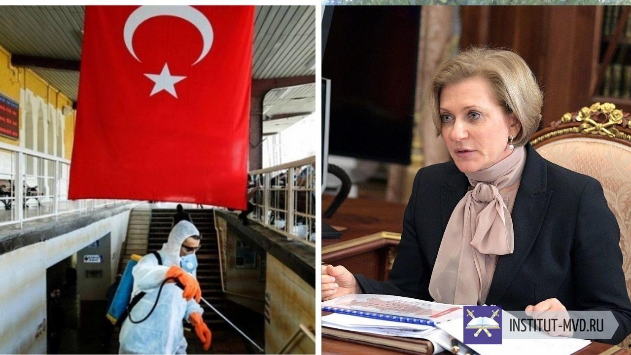 16 июня появилось сообщение пресс-службы Роспотребнадзора о том, что в Турцию отправляется делегация специалистов из России