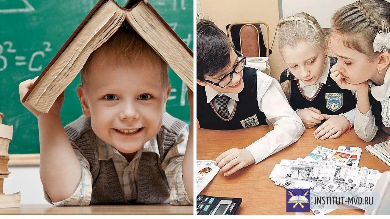 Как получить пособие на школьника в 2021 году