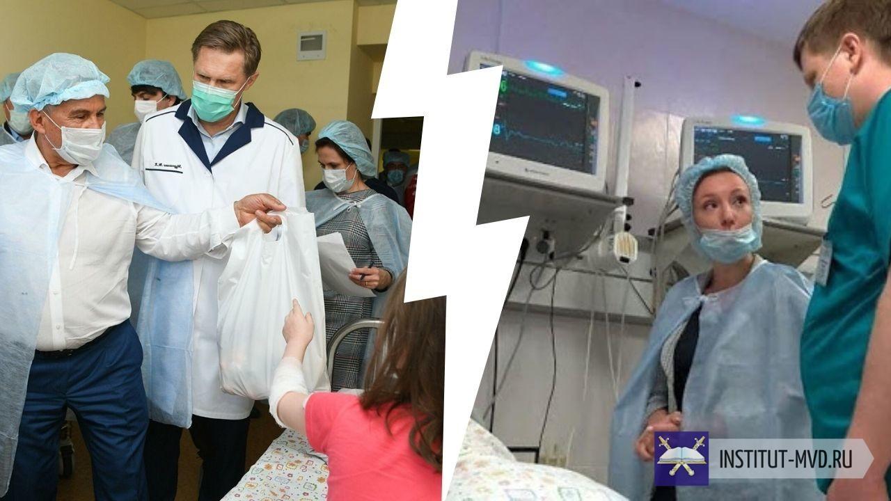 Как здоровье у раненых детей после казанской стрельбы — последние новости на июнь
