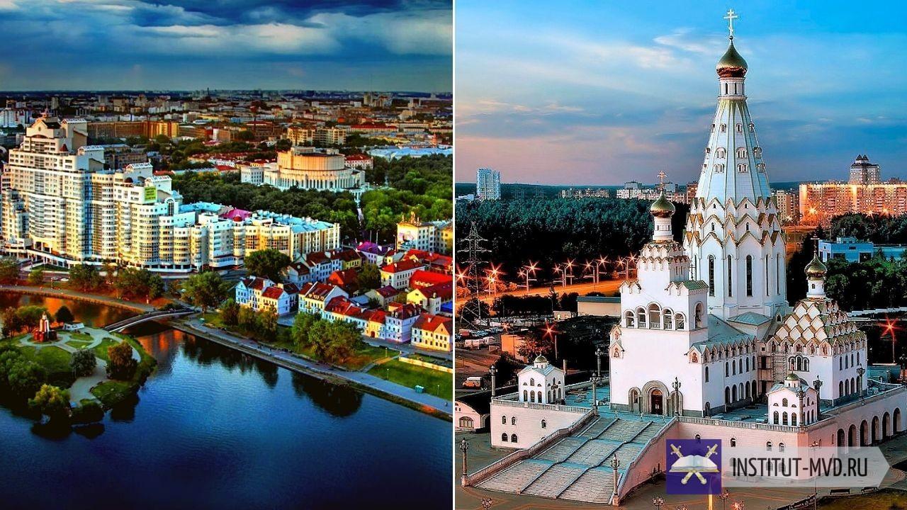 Правила въезда в Белоруссию для россиян в июле 2021 года