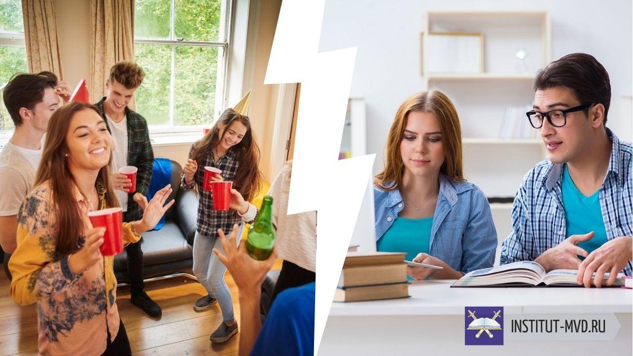 Где начнется учебный год в вузах с сентября 2021, а где с 1 ноября — последние новости о дистанте