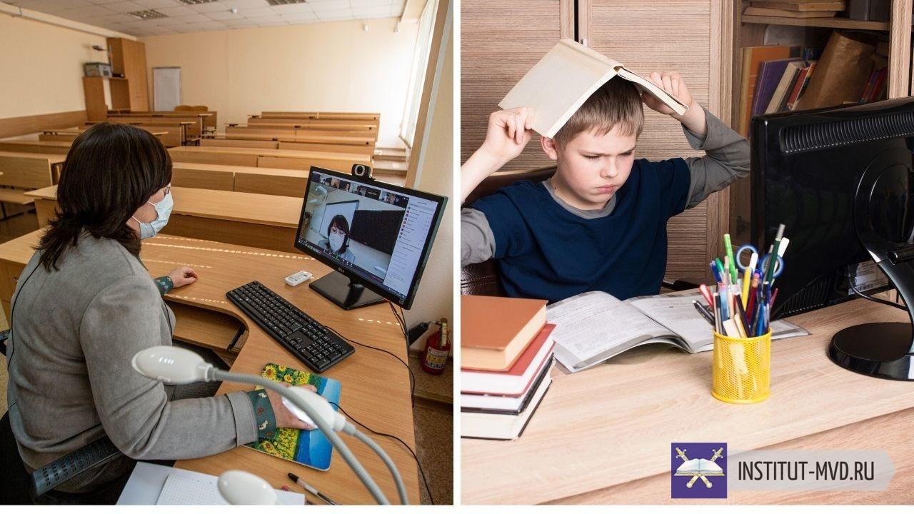 Будет ли удаленное обучение в 2021 году в школах