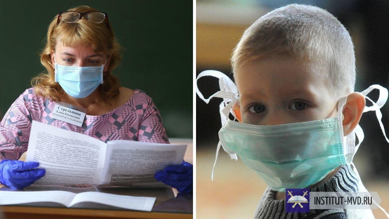 Когда отменят ношение масок для учителей и школьников