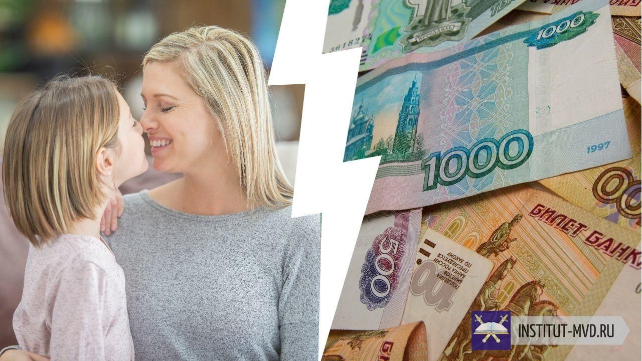 Выплатят ли по 10 тысяч рублей школьникам в сентябре перед выборами в 2021 году — последние новости