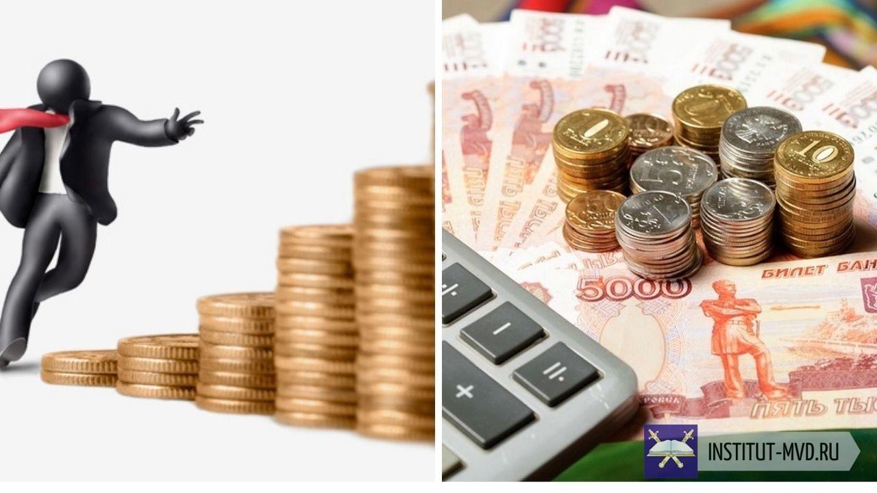 Индексация заработной платы с 1 октября 2021 года в бюджете