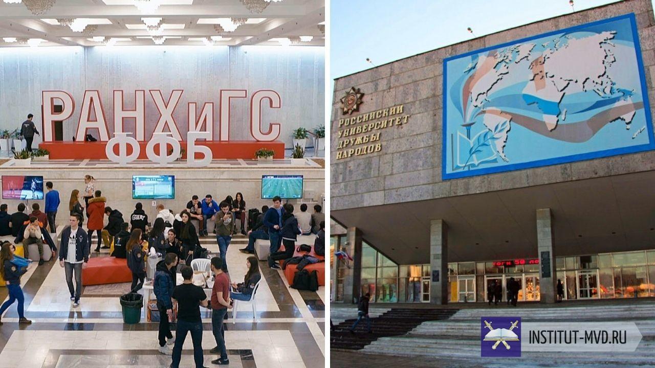 Введут ли в России дистанционный формат обучения для студентов
