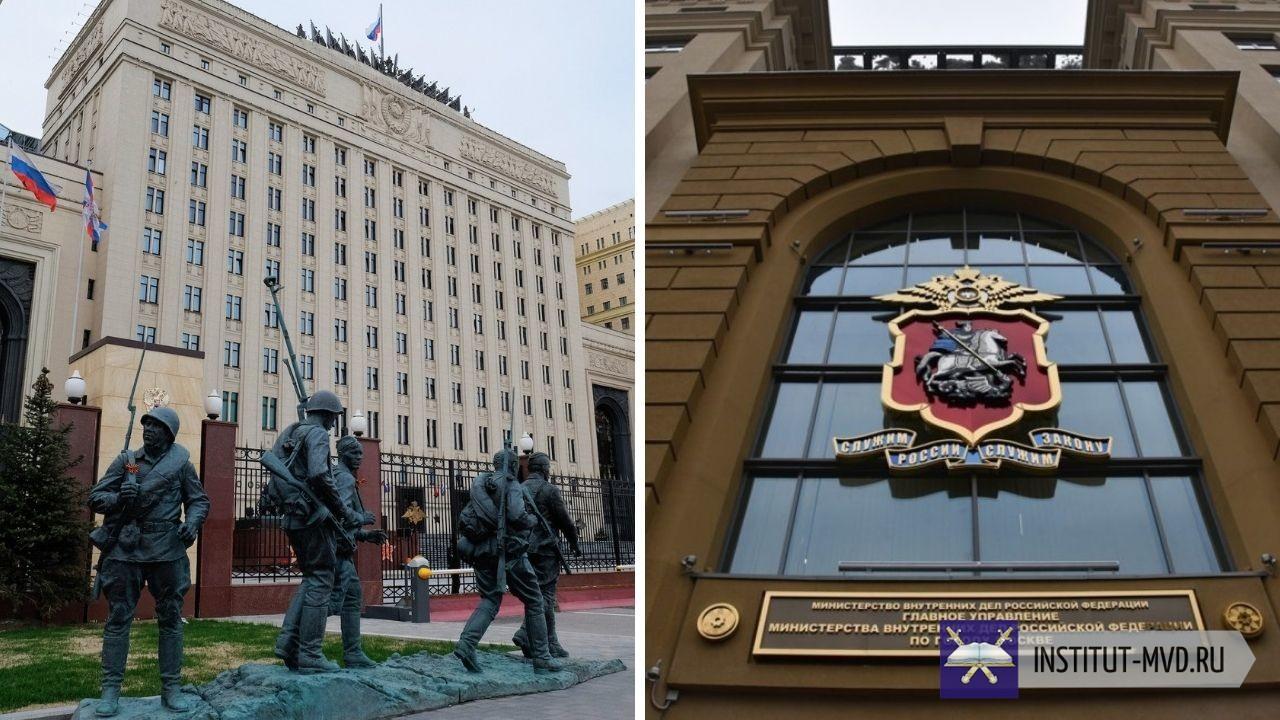 В России пройдет реформа МВД