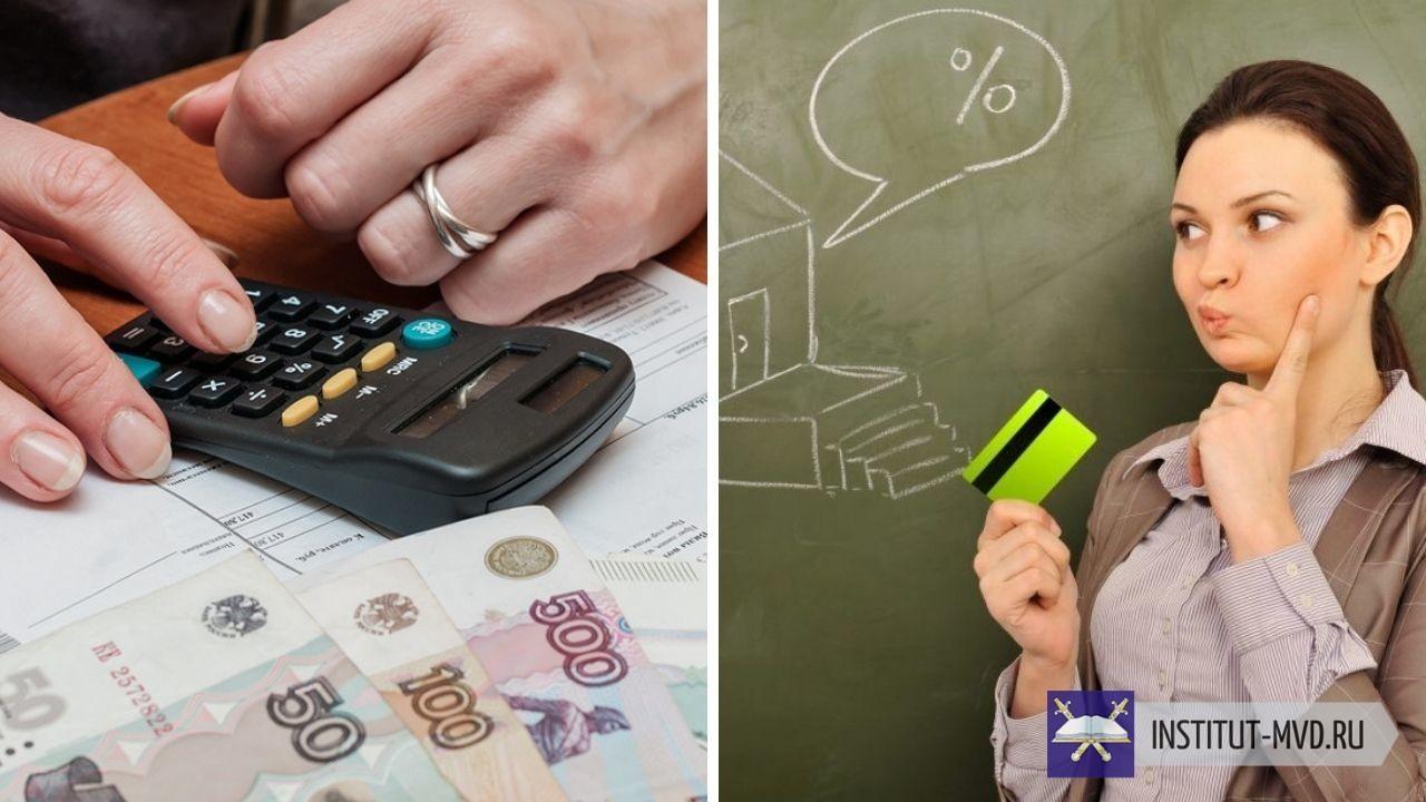 В октябре педагогов ждут региональные выплаты